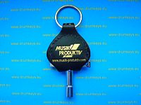 MUSIKPRODUKTIV LEATHER KEYCHAIN Drum Key
